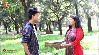 খান হেলাল ও  মিথিলা লাভ স্টোরি | New Bangla Funny Video | Funny Videos 2017 |