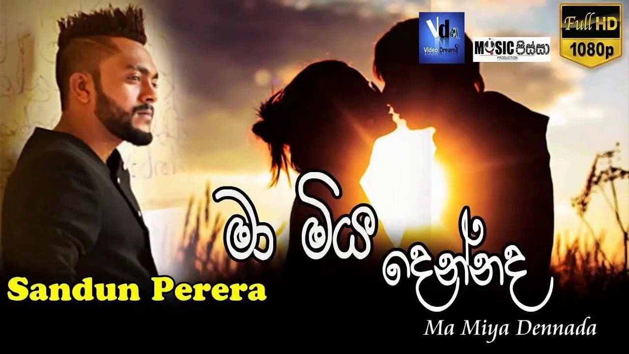 Ma Miyadennada-Sadun Perera New Video Song