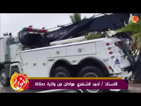 مواطن من صلالة يتحث عن إعصار مكونو لحظة دخوله إلى صلالة