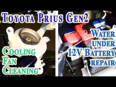 Water leaks in trunk repair and HV Battery Cooling Fan cleaning on Toyota Prius Gen 2