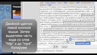 Скачивание видео через код