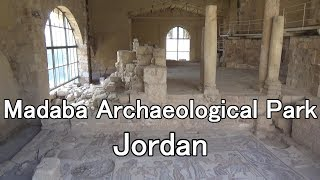 Madaba Archaeological Park, Jordan | March 2019 | マダバ ヨルダン