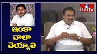 Janasena MLA Rapaka Vara Prasada About AP CM YS Jagan 6 Months Ruling | hmtv Telugu News