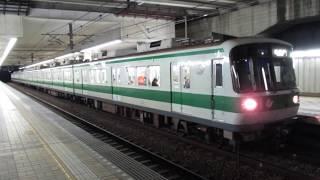 神戸市交通局 3000形 発車シーン