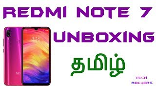 Redmi Note 7 in Tamil || 48 MP Camera || Rs.10000 || Snapdragon 660 || 4000mah
