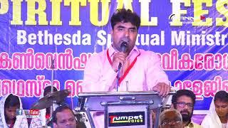 Christian Malayalam Message 2019 | യേശുരാജൻ വരാറായി |Pastor Subhash Kumarakom | Manna Television