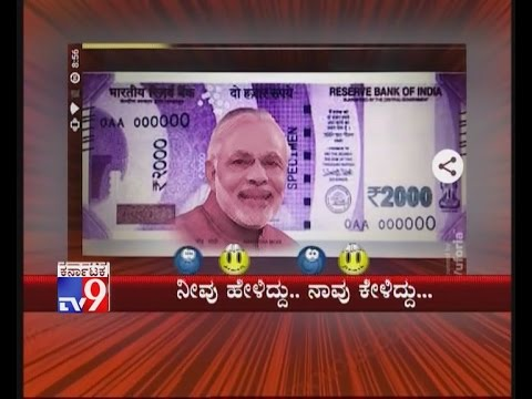 TV9 Neevu Hellidu Naavu Kellidu: Modi Replaces Mahatma Gandhi Photo - (15-01-2017) - Full