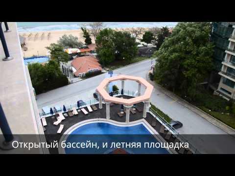 Отели золотые пески болгария