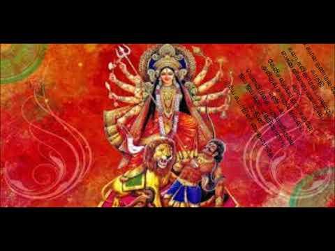 அயிகிரி நந்தினி பாடல் வரிகளுடன் (தமிழ்)  Aigiri Nandini Song with Tamil  Lyrics   Tamil Aigiri