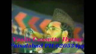 Allama Habib ur Rehman Yazdani saheed part1