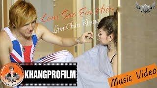[MV HD] Làm Sao Em Hiểu - Lâm Chấn Khang thumbnail