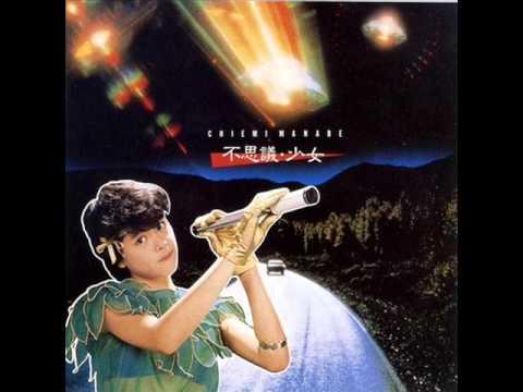 Chiemi Manabe - Untotooku