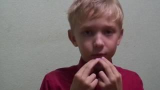 Как научиться свистеть четырьмя пальцами
