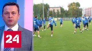 Сборная России обновила антирекорд рейтинга ФИФА - Россия 24