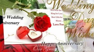 Happy Anniversary Quotes, Wishes, Wedding Anniversary, Wedding Shayari Quotes