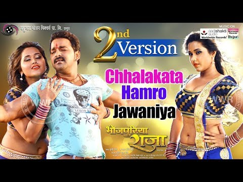 Chhalakata Hamro Jawaniya [High Power Dance Mix] Dj Rahul Sharma
