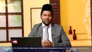 Urdu Rahe Huda 21st Nov 2015 Ask Questions about Islam Ahmadiyya