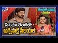 Agnisakshi : గౌరీ-శంకర్ :  ఎప్పుడు ఏడవడమేనా న పని || Serial Chupista Mama - TV9