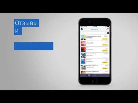 """Мобильное приложение """"Моя книга"""" / Book Store Mobile App"""