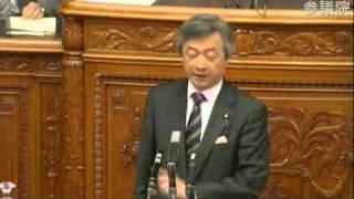 H25.12.06 参議院 本会議(特定秘密保護法案など)