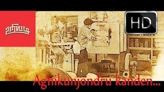 Agnikunjondru kanden - Uriyadi   Mahakavi Bharatiyar   Masala Coffee