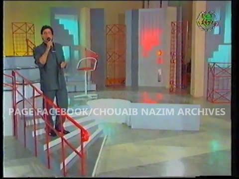 Mustapha Yanes (Djibouha ya Chabab) CRB 1995