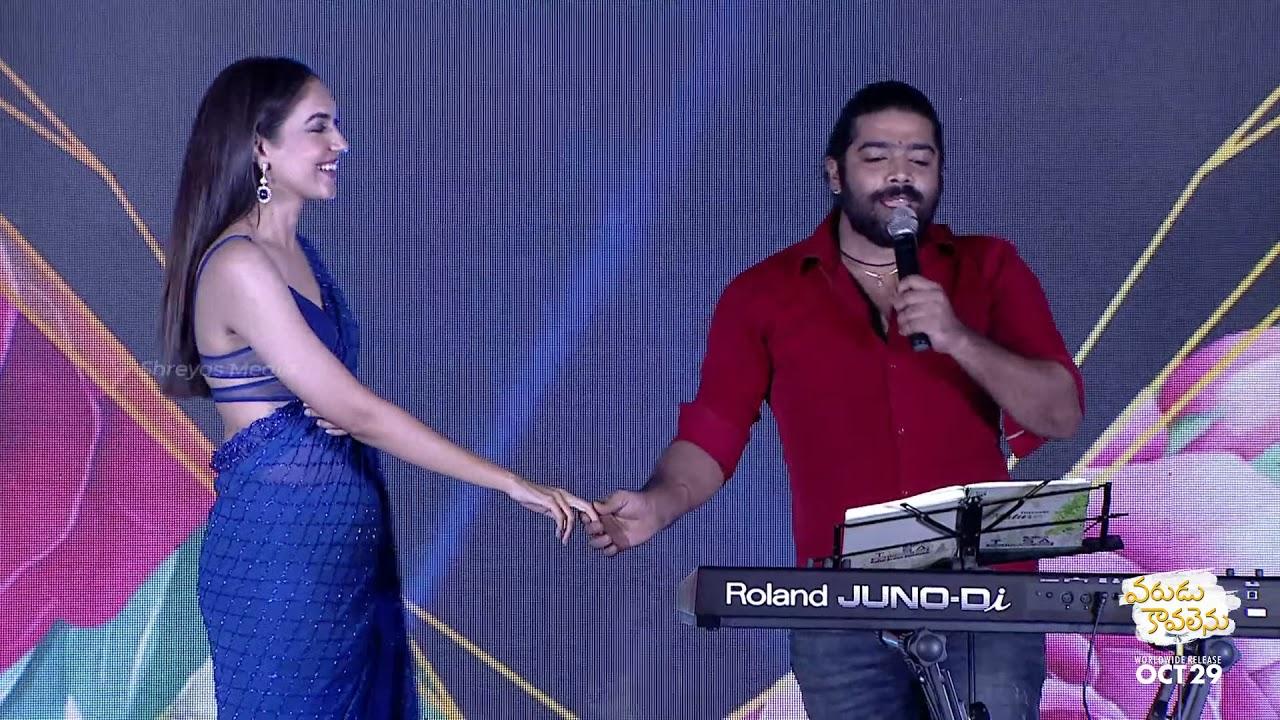 Download Gorgeous Actress Ritu Varma Steps with Singer Revanth @ Varudu Kaavalenu Sangeet Event | Shreyas Med
