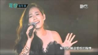 Diana王詩安-桃花結MV
