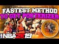 NBA 2K19 POSTERIZER BADGE TUTORIAL FASTEST METHOD FOR HOF BADGE