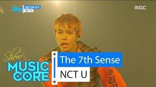 NCT U
