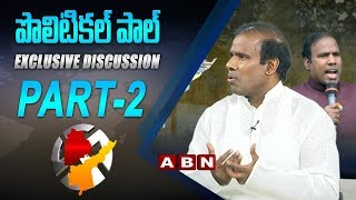 Exclusive Interview with KA Paul over Telangana and Andhra Pradesh Elections   Part 2   ABN Telugu