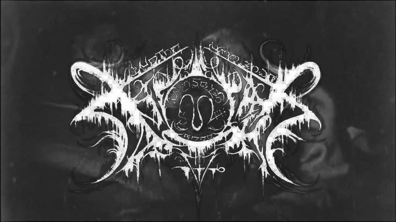 I dont know if its his best but its definitely the one that made me a Xasthur fan
