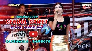 #CENDOL_DAWET_500AN_CAKRAWALA_SUPER_DJANDUT_INDONESIA_ELISA_AUDIO