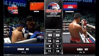 CHEA VIT (KHMER) VS ZHANG HU (CHINA) || KUN KHMER 2018 || THE GLOBAL FIGHT 10/05/2018
