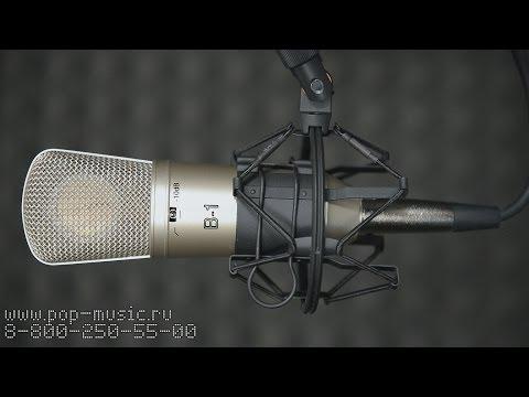 BEHRINGER B-1 отличный студийный микрофон