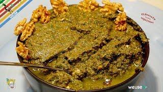 238 - Pesto di basilico...un sughettino biblico :) (condimento vegetariano facile e veloce da fare)