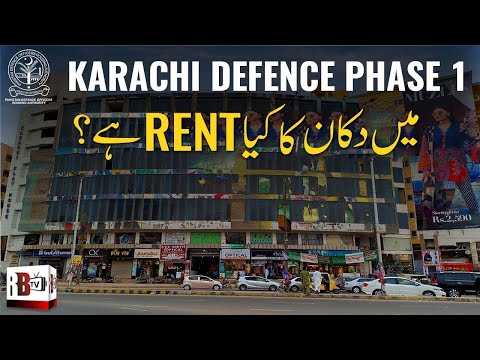 SHOP FOR RENT IN DHA PHASE 1 KARACHI  COMMERCIAL PROPERTY   DEFENCE   PRICE   REAL ESTATE   RENTAL