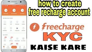 Bilgi işlem nasıl freecharge şarj ll ücretsiz hesap kaise banaye için yeni bir hesap oluşturma