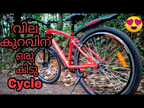 Best Cycle At Low Price   Kross Cycle   Malayalam   Kross Maximize Pro