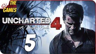 Прохождение Uncharted 4 на Русском — #5 (Ограбление по-Дрейковски!)