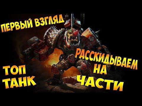 видео: panzar - Смотр Игры???! Первый Взгляд (60fps)