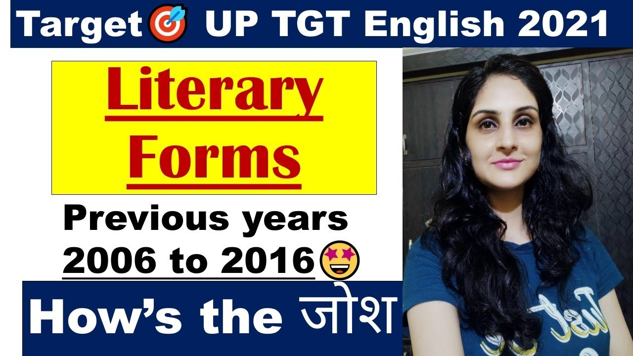 All Literary forms👍/asked in previous years /Target🎯 UP TGT English✌