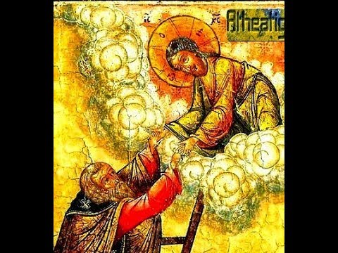 The Ladder of Divine Ascent by Saint John Climacus (Part 2 of 2)