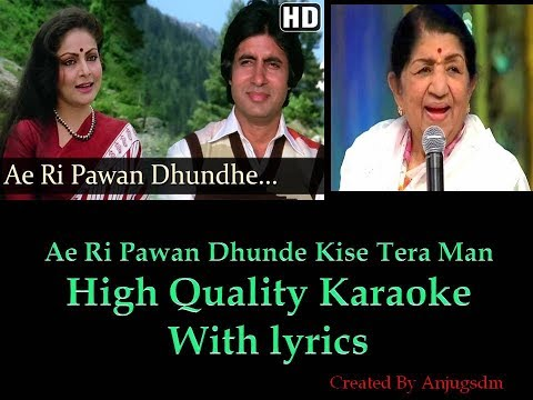 Ae Ri Pawan Dhunde    Bemisal     Karaoke with lyrics (High Quality)