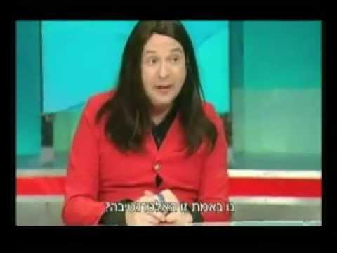 Eretz Nehederet - Elections ארץ נהדרת- מהדורת קיץ
