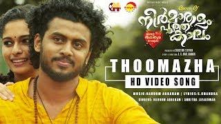 Thoomazha | Official Song HD | Neermathalam Poothakaalam | New Malayalam Movie