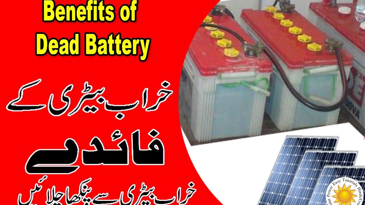 100 Watts Poly Amp 150 Watts Mono Solar Panels With 1 Fan In