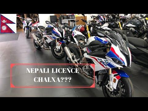 Price Of New/used Bikes In Australia || Nepalese Motovlogger || YAMAHA BMW HONDA KAWASAKI ||