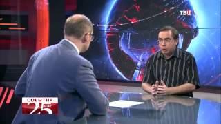 Греческие Политики Разрушили Украину, Новости 08 | новости политики в россии и мире сегодня смотреть