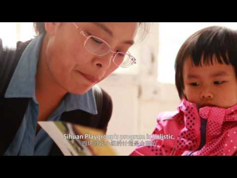 Sihuan Playgroup (China)